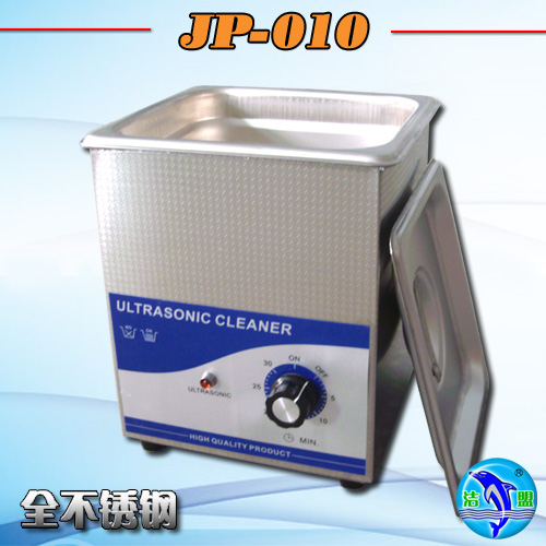 Ultrasonic cleaners of detailed classification